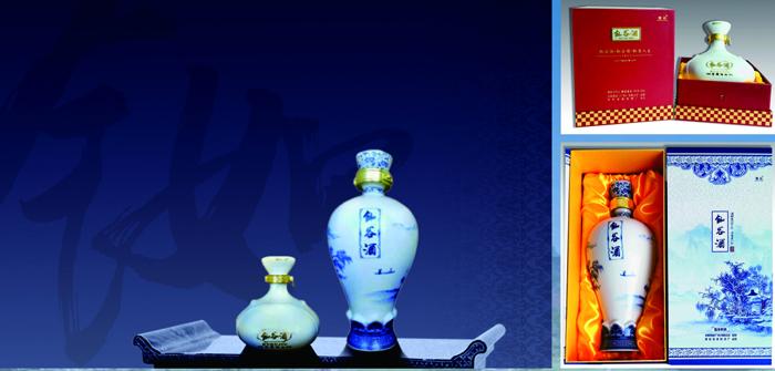 8独具魅力的铷谷酒包装瓶.jpg